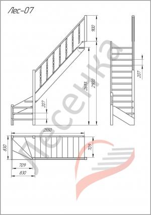 Деревянная межэтажная лестница ЛЕС-07