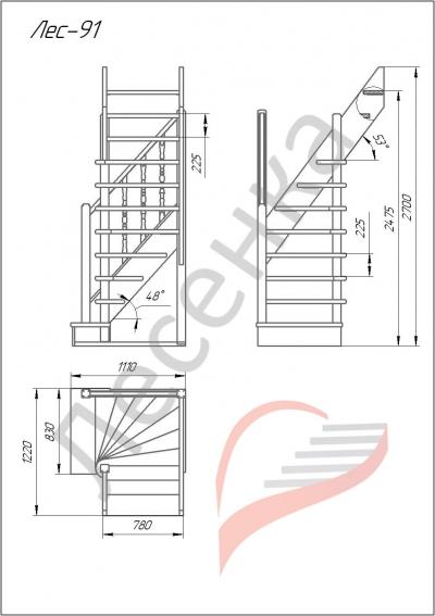 Деревянная межэтажная лестница ЛЕС-91