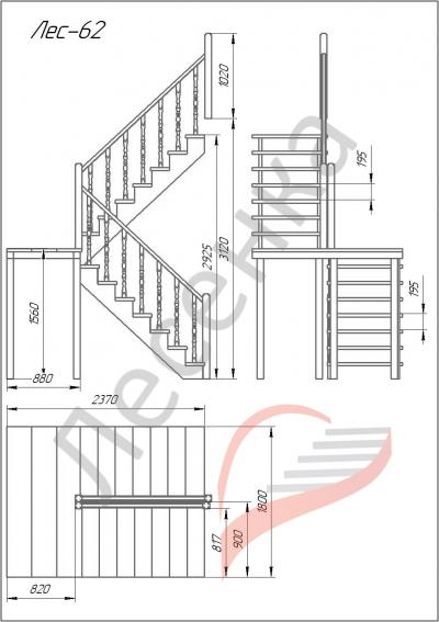 Лестница ЛЕС-62 универсальная